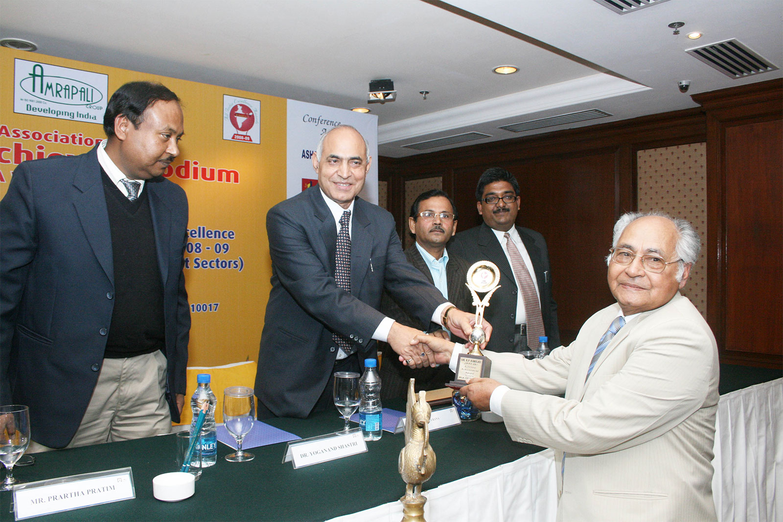 Trophy for Highest Export by EEPC